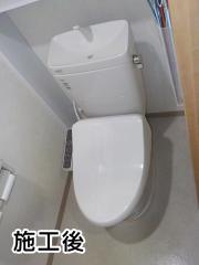 LIXIL トイレ TSET-AZ2-IVO-1-120