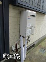 ノーリツ ガス給湯器 GQ-C1634WS-BL-13A-15A