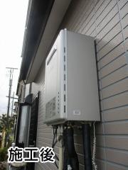 ノーリツ ガス給湯器 GT-C2062SAWX-BL-13A-20A