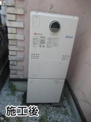 ノーリツ ガス給湯器 GTH-C2450AW3H-1-BL-13A-20A