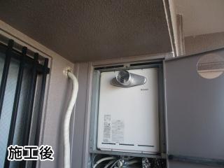 リンナイ ガス給湯器 RUF-A2005SATB-13A