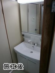 ノーリツ 洗面化粧台 N-SN-005-75-1B