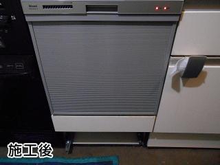 リンナイ 食器洗い乾燥機 RSW-C402C-SV-KJ