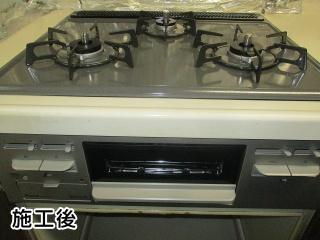 リンナイ ビルトインコンロ RB32AM4H2S-VW-13A-KJ
