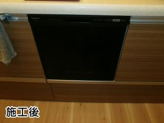 パナソニック 食器洗い乾燥機 NP-45RS7K