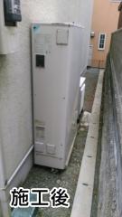 ダイキン エコキュート EQ37UFTV-IR-FC-KJ
