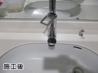 TOTO 洗面水栓 TLN32TEFR