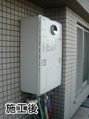 ノーリツ ガス給湯器 GTH-C2451AW3H-1-BL-13A-20A