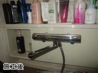TOTO 浴室水栓 TMGG40QEW