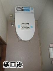 LIXIL トイレ YBC-S30S--DV-S726-BW1