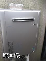 リンナイ ガス給湯器 RUF-E2008AW-A-13A-230V-KJ