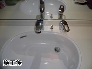 INAX 洗面水栓 SF-810SYU-KJ