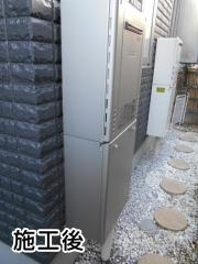 ノーリツ ガス給湯器 BSET-N4-057-13A-20A