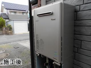 リンナイ ガス給湯器 RUF-E2405SAW-A-LPG-230V-KJ
