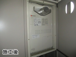 ノーリツ  ガス給湯器  GTH-2444SAWX6H-T-1 BL
