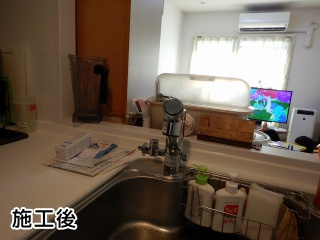 LIXIL  キッチン水栓  JF-AJ461SYXBV-JW
