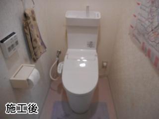 パナソニック  トイレ XCH3013RWST