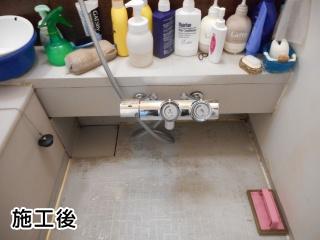 LIXIL  浴室水栓  BF-HW156TSB