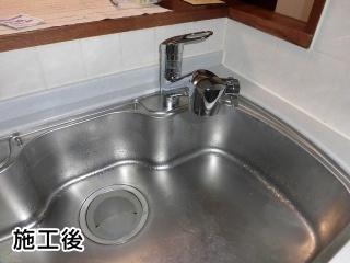 TOTO  キッチン水栓 TKGG38ER