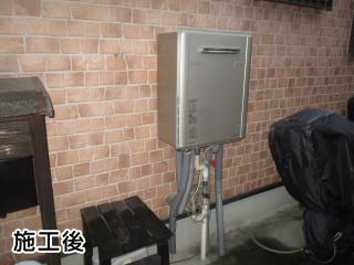 リンナイ ガス給湯器 RUF-E2405SAW-A-LPG-230V