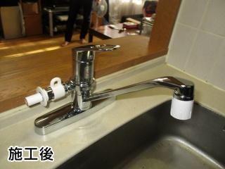 TOTO キッチン水栓 TKGG33EC