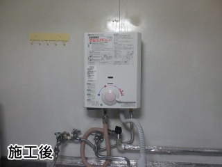 ノーリツ 瞬間湯沸かし器 GQ-530MW-13A