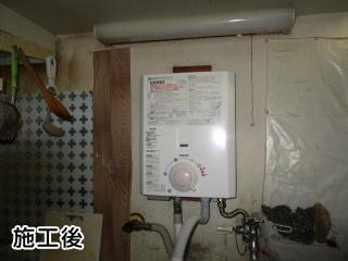 ノーリツ 瞬間湯沸かし器 GQ-530MW-LPG