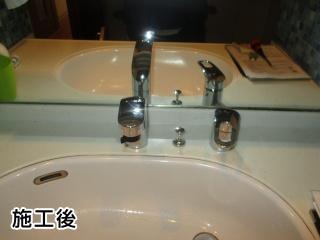 INAX 洗面水栓 SF-810SYU