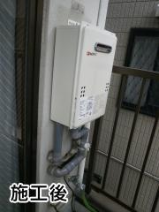 ノーリツ ガス給湯器 BSET-N6-059-13A-15A