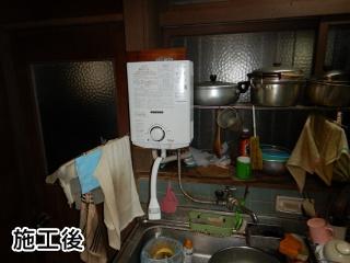 パロマ 瞬間湯沸器 PH-5BV-13A--KOJI