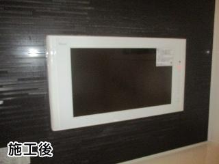 リンナイ 浴室テレビ DS-1600HV-W-KJ