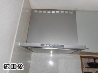 リンナイ レンジフード TLR-3S-AP751-SV-KJ