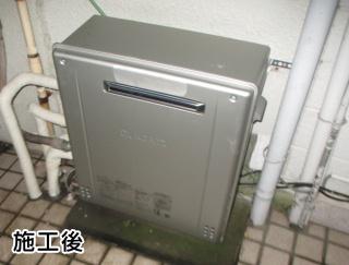 ノーリツ  ガス給湯器 GT-C2062SARX-BL-13A-20A