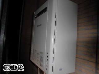 ノーリツ ガス給湯器 GT-2060SAWX-1-BL-13A-20A