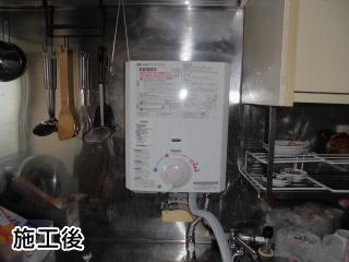 ノーリツ 瞬間湯沸器 GQ-530MW-13A-KJ