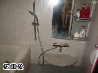 リクシル 浴室水栓 BF-WM147TSC