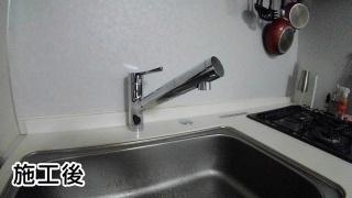 TOTO  キッチン水栓  TKS05307J