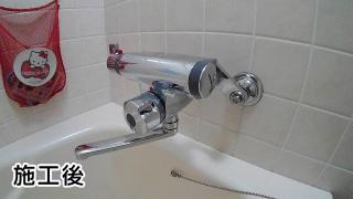 TOTO  浴室水栓  TMF47ARR