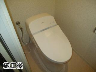 TOTO トイレ TSET-GG1-WHI-0-120