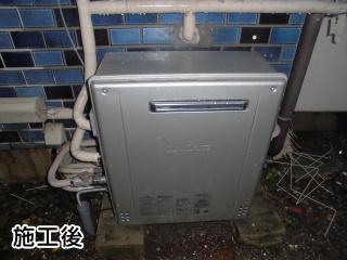 ノーリツ ガス給湯器 BSET-N0-057R-13A-20A