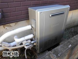 ノーリツ ガス給湯器 BSET-N4-056R-13A-20A