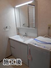 パナソニック 洗面化粧台 XGQC90C5HMKHW-GQC90C3SPLM-KJ