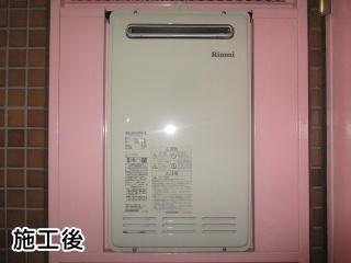 リンナイ ガス給湯器 RUF-VK1610SAW-B-13A