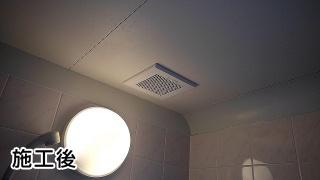 三菱 浴室換気扇 VD-10ZC11-KJ