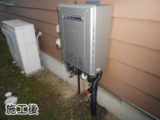 ノーリツ ガス給湯器 GT-C2462SAWX-BL-LPG-20A