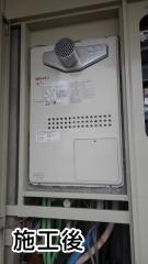 ノーリツ ガス給湯器 BSET-N4-040-3H-T-13A-20A