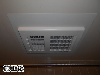 クリナップ レンジフード ZRP75NBB12FKZ-E