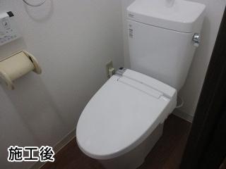 リクシル トイレ TSET-AZ8-WHI-1-155