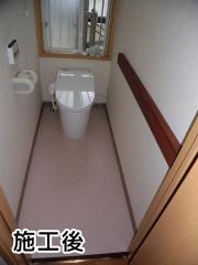 パナソニック トイレ TSET-AVS3-WHI-0
