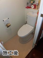 リクシル トイレ TSET-AZ6-WHI-1-120